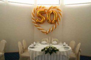 50 лет в золотых шарах