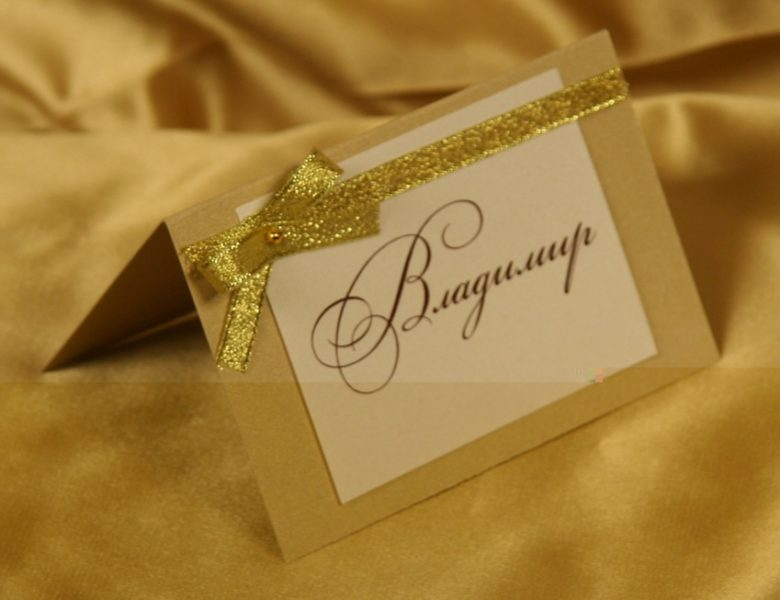 Карточка в золотом оформлении