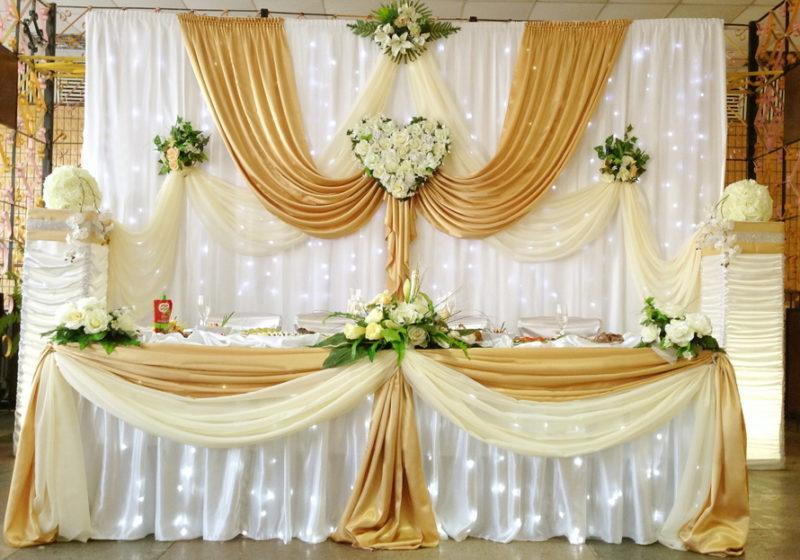 Оформление золотой свадьбы